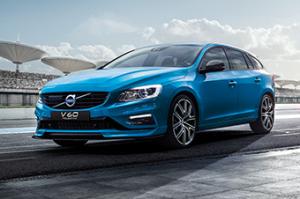 沃爾沃新V60 Polestar售58.99萬 全球限量1500輛