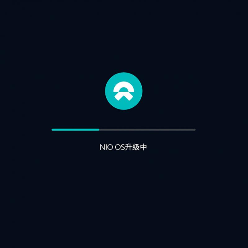 今年首次更新 蔚来将推出NIO OS 2.9.0版本系统